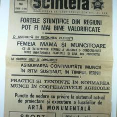 2 - AFIS PUBLICITAR COMUNIST AL ZIARULUI