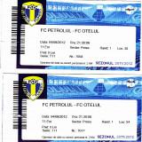 Bilet intrare fotbal folosite Petrolul Ploiesti - Otelul Galati 4 august 2012