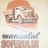 V.I.Gruzinov; V.M.Klennikov - Manualul soferului - Carti auto