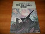 Eroul din primavara victoriei -Gheorghe Tutui, Alta editura