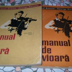 Manual  de vioara/Ionel Geanta/George Manoliu
