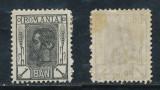 ROMANIA  1900 Spic de Grau 1 Ban negru neuzat eroare de tipar - arc dupa ureche, Nestampilat