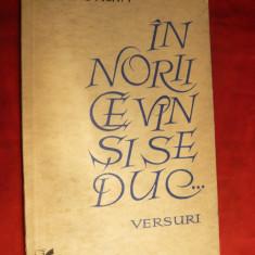 Calin Gruia - In Norii ce vin si se duc...-Versuri -Prima Ed.1980 ,autograf
