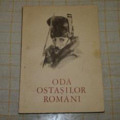 Oda ostasilor romani - Editura Tineretului - 1967