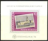 ROMANIA 1974 - EXPOZITIA FILATELICA STOCKHOLMIA, colita nestampilata, D24