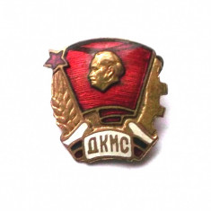 INSIGNA RUSIA URSS DKMS / DKMC - FRUMOASA - EMAIL CALD **, Europa