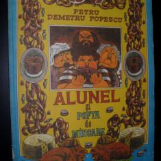 ALUNEL SI POFTA DE MANCARE de PETRU DEMETRU POPESCU (1983) - Carte educativa