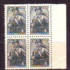 1937 URSS Mi. 679 conditie**