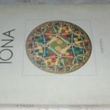 ANATOL VIERU-IONA/JONA(OPERA DUPA MARIN SORESCU/GRAVURI ESCHER)[PARTITURA, 1980]