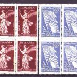1947 L.P. 208 bloc de 4 conditie** - Timbre Romania