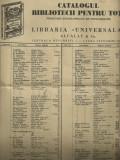 CATALOGUL BIBLIOTECII PENTRU TOTI - Alcalay, editie interbelica