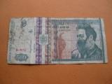 500 lei 1992 decembrie D