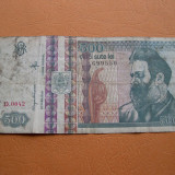 500 lei 1992 decembrie D - Bancnota romaneasca