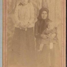 New FOTO CABINET 03 Mama si copii -Bender -(Tighina -Rep.Moldova)-sfarsit de sec.XIX, inceput de secol XX-dimensiuni 10, 7X6, 6 cm.-starea care se vede - Fotografie