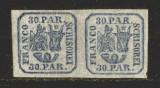 Romania 1864 - Principatele Unite pereche 30 Parale albastru inchis hartie pelur, Istorie, Nestampilat