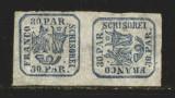 Romania 1864 - Principatele Unite 30 P pereche vertical-orizontala, hartie pelur, Istorie, Nestampilat