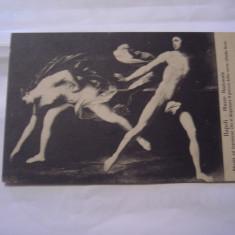 C.P.NAPOLI - Atlante ed Jppomene che si disputano il prezzo della corsa ( Guido Reni )