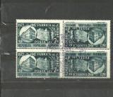 Romania 1948-FABRICA TIMBRE 7.5 lei BLOC 2 PERECHI TETE-BECHE, PRIMA ZI, M65, Stampilat