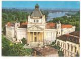 Carte postala(marca fixa)-ARAD-Palatul cultural, Necirculata, Printata