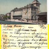 Portul Galati - Palatul NFR