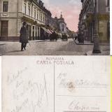 Galati - Strada Domneasca-animata