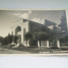 C.P.CHISINAU -MUZEUL ORASULUI -1939 - Carti Postale Romania dupa 1918, Circulata, Fotografie
