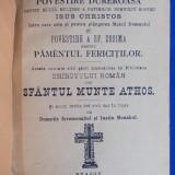 DOMETIC IEROMONAHUL / IUSTIN MONAHUL - POVESTIRE DUREROASA A PATIMILOR DOMNULUI NOSTRU ISUS HRISTOS SI POVESTIRE A SF.ZOSIMA / BRASOV / 1896 - Carti Crestinism