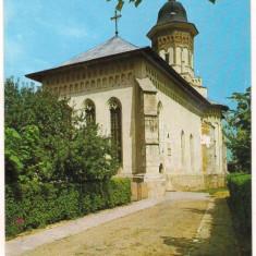 Carte postala(ilustrata)-SUCEAVA-Biserica Sf.Dumitru - Carte Postala Moldova dupa 1918, Circulata, Printata