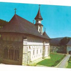 Carte postala(ilustrata)-SUCEAVA -Manastirea Putna - Carte Postala Moldova dupa 1918, Necirculata, Printata