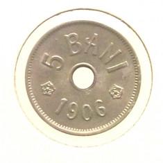 A.F. ROMANIA 5 BANI 1906 J AUNC / UNC ** - Moneda Romania