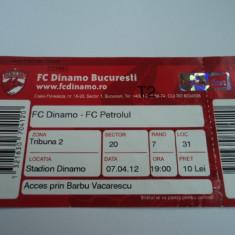 Bilet meci fotbal DINAMO Bucuresti - PETROLUL Ploiesti 07.04.2012