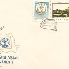 FDC (LP 685) - Ziua marcii postale romanesti, Dupa 1950