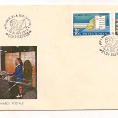 FDC (LP 899) - Ziua marcii postale romanesti, Dupa 1950