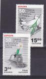 CEPT ,pacea ,porumbel, ,1995 Bulgaria .