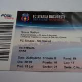 Bilet meci fotbal STEAUA Bucuresti - FC VASLUI 20.04.2012