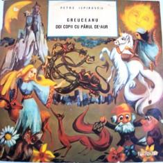 GREUCEANU. DOI COPII CU PARUL DE AUR de PETRE ISPIRESCU (DISC VINIL) - Muzica pentru copii electrecord