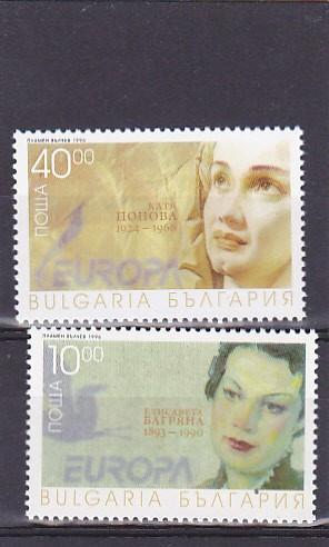 CEPT ,femei ,1996 Bulgaria .