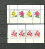 GERMANIA 1972 - FLORI TRANDAFIRI, 2 KLEINBOGEN-uri nestampilate, B18
