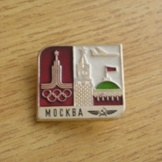 BISPO1 - STRAINA - SPORT - JOCURILE OLIMPICE - ORASE - MOSCOVA - ANUL 1980 - Insigna