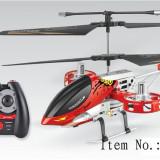 ELICOPTER AVATAR CU 4 MOTOARE,4 CANALE ,RADIOCOMANDA!  ELICOPTER DIN FILMUL AVATAR!