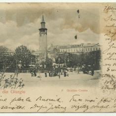 Giurgiu : gradina centru - U.P.U., circulata 1899,timbru