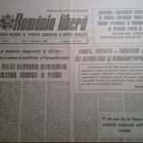 Ziarul romania libera 1 decembrie 1989 (71 de ani de la unire )