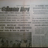 Ziarul romania libera 15 septembrie 1989 (vizita lui ceausescu in jud. iasi )
