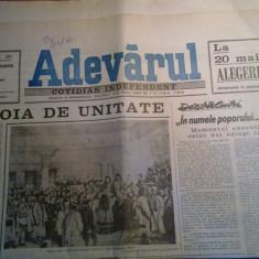 Ziarul adevarul 24 ianuarie 1990 (131 de ani de la unirea lui cuza)