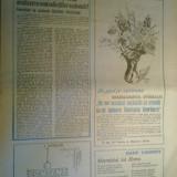 Ziarul adevarul de duminica 1 aprilie 1990