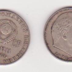 Moneda Rusia - 1 Rubla 1970, Europa