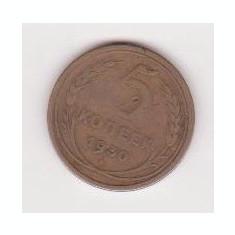 Moneda Rusia - 5 Kop 1930, Europa