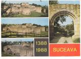 Carte postala(ilustrata)-SUCEAVA-Cetatea de scaun, Necirculata, Printata