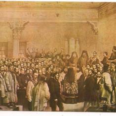 Carte postala(ilustrata)-Solemnitatea deschiderii Adunariiad-hoc din Tara Romaneascala 30 sept 1857.Litografie de carol Papp de Szathmary.