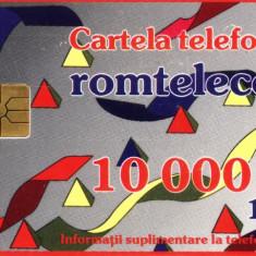 Cartela telefonica romtelecom Desen Abstract, Rom 03a
